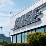 Bose closes its Honolulu store at Howard Hughes' Ward Village