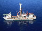 The Noble Bully I drillship is three years old and can house 168 people.
