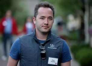 Drew Houston, chief executive officer and co-founder of Dropbox Inc., arrives for a morning session in Sun Valley, Idaho, U.S., on Wednesday, July 6, 2011.