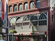 The former Felt nightclub at 531-533 Washington St. in Boston has been sold to Exchange Authority LLC for $7.3 million.