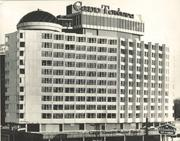 Capp Towers opened in 1963