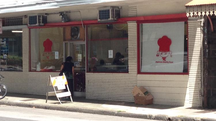 Madam Chef, a new Downtown Honolulu lunch spot, recently opened on Alakea Street.