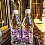 Iolani Palace launches exclusive bottled-water brand