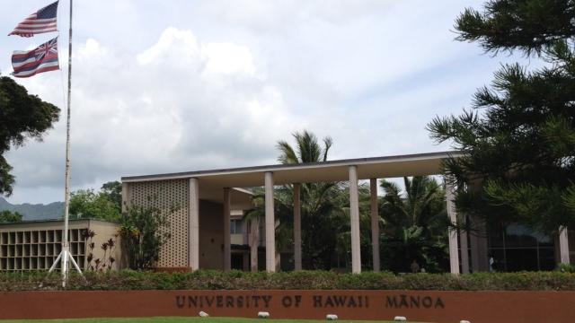 The University of Hawaii at Manoa has received $40 million from the New York-based Simons Foundation for marine life research.