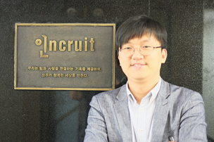 Kwangsug Lee, Incruit