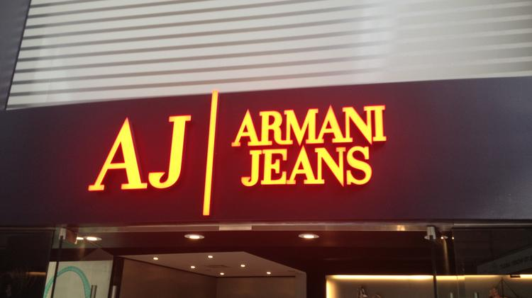 Armani has taken a central location in a newly reconfigured arrangement at the AirMall.