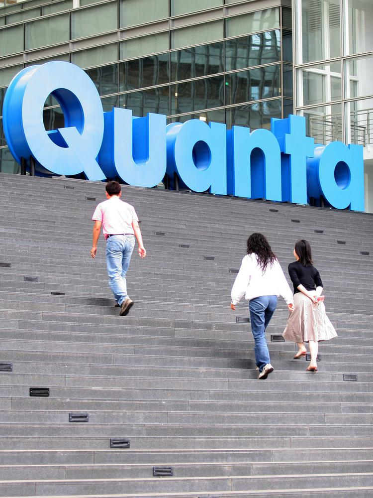 Quanta is one of the world's largest makers of laptop computers.