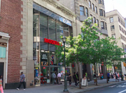 Modell's occupies the entire building.