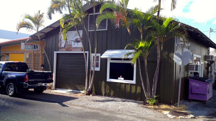 """The """"Brewseum"""" in Kakaako opens Thursday night at the Home of the Brave Brewing & Beverage Co. in Honolulu."""