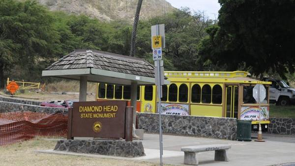 Entrance to the Diamond Head State Monument in Honolulu. A kiosk that opened on Monday will sell officially licensed T-shirts, souvenirs and other items to the hikers who hike the DIamond Head crater trail.