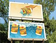 In the out-of-home category, McGarrah Jessee won a gold ADDY for its Shiner Bock billboards.