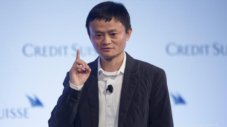 Alibaba Group Chairman Jack Ma now looks like he will wait until after Labor Day to pull the trigger on his $20 billion IPO.