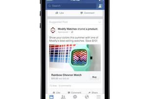 "Facebook adds Amazon-like ""buy"" button, but will consumers buy in?"