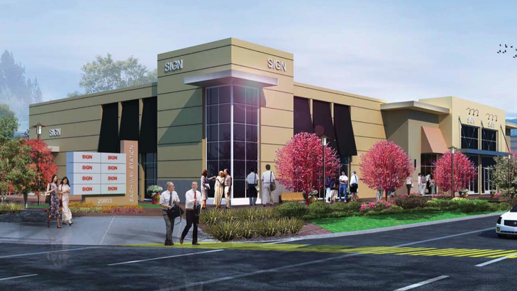 Construction is starting on a new retail center in Cupertino.