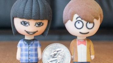 Amazon.com will sell you a bobblehead in your own image from its new 3-D products store.