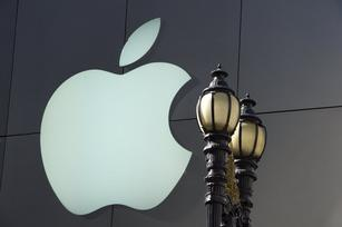 Apple's latest acquisition makes GPS that's accurate within centimeters