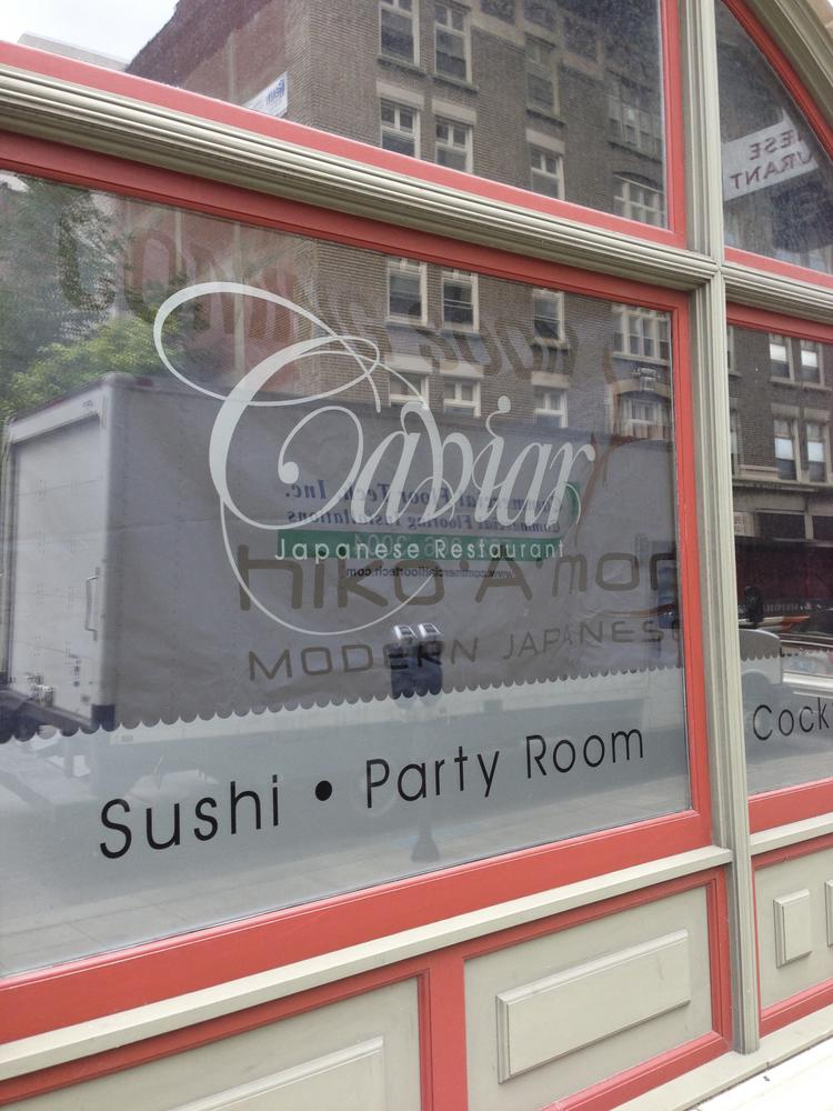 Caviar Japanese Restaurant has closed, and hiko-A-mon might move in to the space.