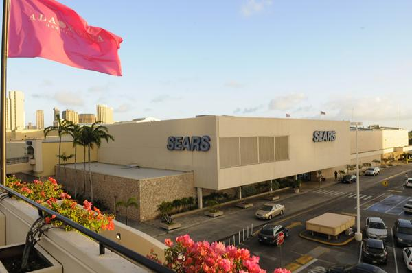 This Sears store will close on June 2, making way for 340,000 square feet of new space at Ala Moana Center. Honolulu retail brokers already are speculating about who could be coming to the mall, even though the redevelopment project won't be finished until the end of 2015.