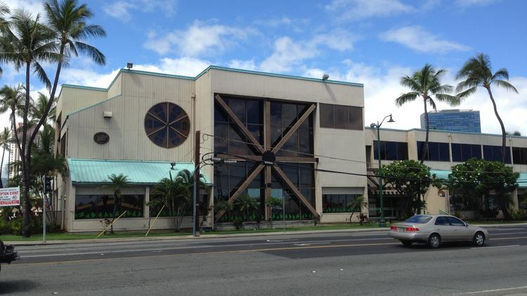Ward Warehouse, seen here, will make way for new condominium high-rises planned by landowner The Howard Hughes Corp., but some small businesses that have been longtime tenants there are excited by the redevelopment plans.