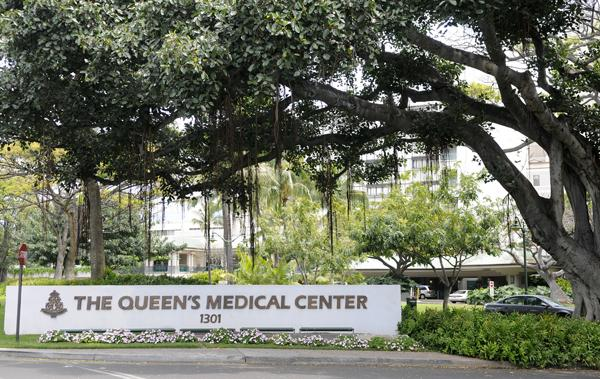 The Queen's Medical Center, seen here, is joining the Hawaii Health Information Exchange network, which allows health care providers to exchange patient medical information.