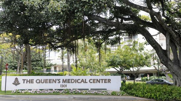 The Queen's Health Systems has a 15-year plan to redevelop The Queen's Medical Center, seen here, but other projects, such as opening The Queen's Medical Center West Oahu, are priorities for this year.
