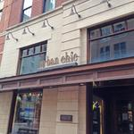 Urban Chic Boutique in Harbor East to close