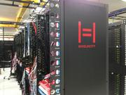 The server cabinets at Hivelocity.
