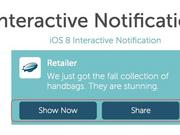 The new Urban Airship notification, for iOS8, Android 4.3 and Amazon Fire OS.