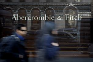 David T. Abercrombie and Ezra Fitch started the clothing company in New York City in 1892. Its primary focus was on outdoors and sporting wear and products, all aimed at an elite clientele. The company declared bankruptcy in 1976 and closed its flagship Manhattan location in 1977.