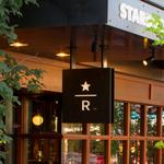 Starbucks to open boutique stores; smaller outlets
