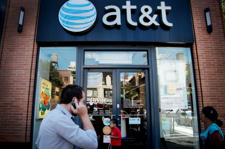 AT&T (NYSE:T) agreed to purchase Leap Wireless Internetional, parent of Cricket pre-paid mobile phone brand, the companies announced July 12.