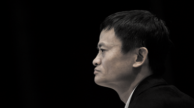 What will be the biggest impact of Alibaba's IPO?