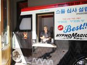 """Pastry chef Renee Bolstad holds one of her creations """"New School Snickers"""" parfait in a food truck built into the entryway of Chef Rachel Yang's new eatery Trove located on Capitol Hill in Seattle."""