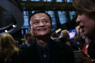 Jack Ma on why he loves Forrest Gump, believes dreams come true