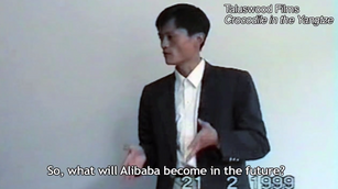 WATCH: Jack Ma's first speech to Alibaba employees in 1999