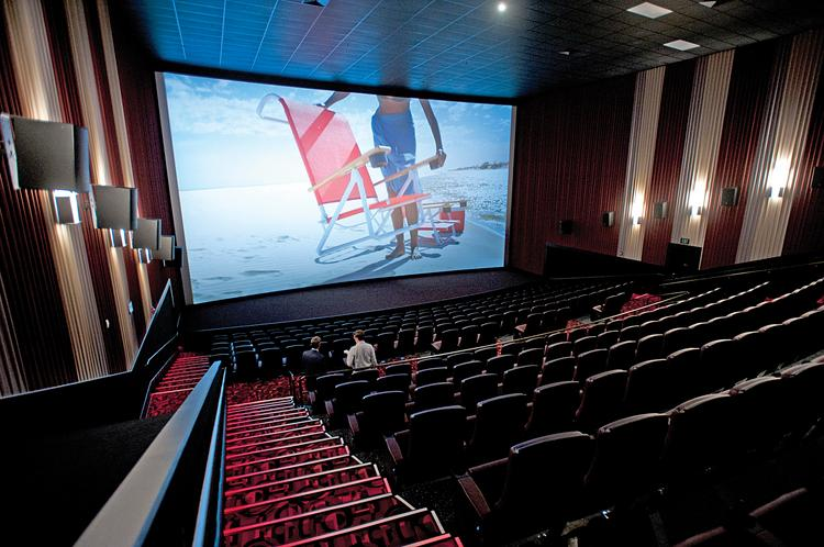 Cinemark's latest theaters offer up-to-date projectors, screens and sound.