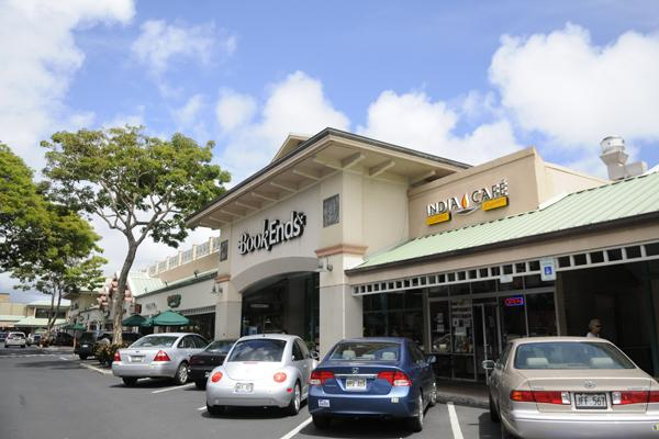 The Kailua Town Center shopping center is one of the properties included in the Kaneohe Ranch portfolio listed for sale with Eastdil Secured.