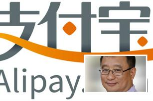 Want access to Chinese shoppers? Alipay clears the way