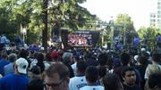 Thousands gathered Thursday evening to celebrate the success of Sacramento's effort to keep the Kings NBA team.
