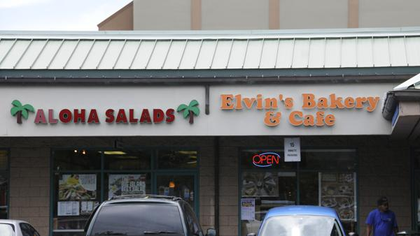 The original Aloha Salads is seen next to Elvin's Bakery & Cafe at the Kailua Shopping Center in this file photo. Aloha Salads plans to open its fifth location on Oahu at Pearlridge Center.
