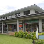 The Bike Shop takes over new space in Kailua