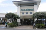 The Foodland store in Kailua is on Hekili Street.