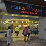 Renovation of Ala Moana Center's food court a hit with customers and restaurant owners