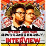 Harkins to show 'The Interview' in Tempe on Christmas