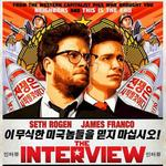 Here's where you can watch 'The Interview' in theaters
