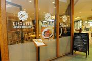 The Kissaten Japanese Noodle Shop is hard to find during renovations to the Waikiki Shopping Plaza's food court.