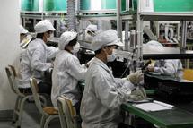Apple's manufacturing plant