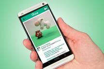 vine android2