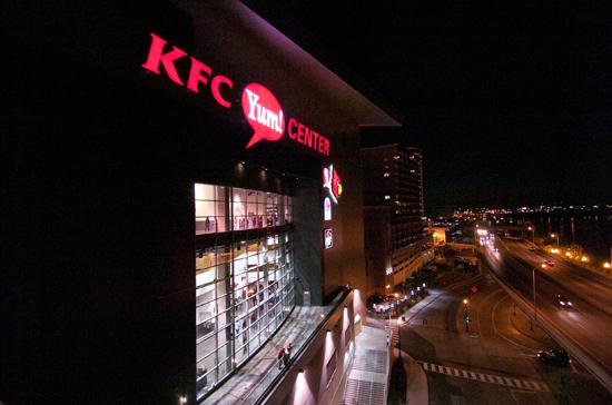 Moody's said the Louisville Arena Authority faces several challenges as it works to pay off construction bonds used to build the KFC Yum! Center.