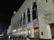 Boardwalk Hall in Atlantic City is perhaps best known as the longtime site of the Miss America pageant.
